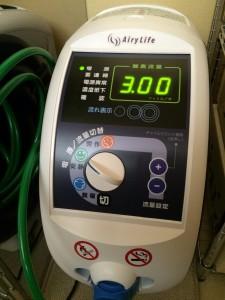 22.酸素発生器